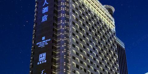 海南航空成都城市名人酒店
