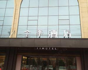 香港-喀什市自由行 中國國際航空公司-全季酒店(喀什古城店)