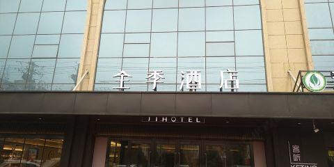 中國國際航空公司全季酒店(喀什古城店)