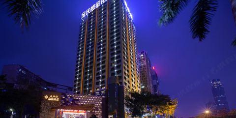 中國南方航空公司金慶盛金鑽酒店(南寧萬象城店)