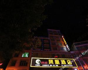 香港-昭通自由行 中國東方航空公司-威信鳳凰酒店