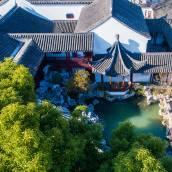 蘇州墨客園園林文化酒店