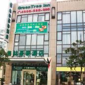 格林豪泰(上海張江廣蘭路地鐵站店)