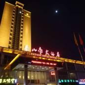 泰安泰山帝苑酒店