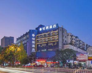 香港-黃山自由行 長榮航空悅居酒店(黃山屯溪老街店)