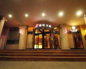 香港-長治自由行 香港航空-錦江之星(長治八一廣場店)