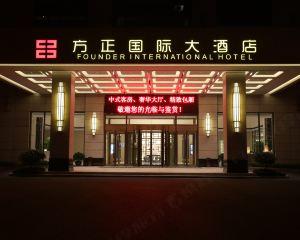 香港-揚州自由行 中國國際航空公司-揚州方正國際大酒店