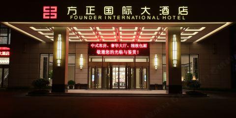 中國國際航空公司揚州方正國際大酒店