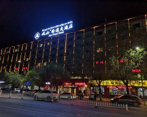 香港-拉薩自由行 中國東方航空岷山安逸大酒店(拉薩扎基寺店)