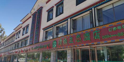 中國國際航空公司+林芝綠緣生態酒店