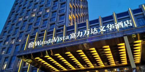 中國南方航空公司長春富力萬達文華酒店