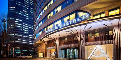 吉祥航空+青島五四廣場香港西路亞朵S酒店