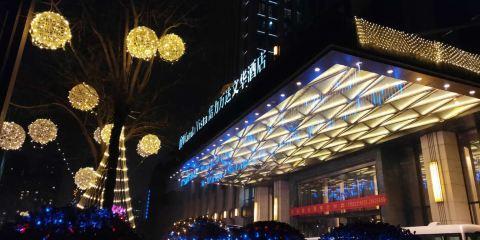 中國國際航空公司天津富力萬達文華酒店
