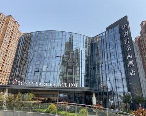 香港-石家莊自由行 中國東方航空公司-石家莊鉑爵宮花園酒店