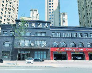 香港-通化自由行 中國國際航空公司通化紫荊閣賓館
