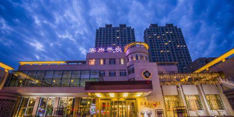 中國國際航空公司佳木斯匯愛花園酒店