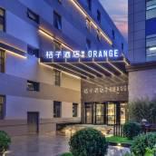 桔子酒店·精選(北京天壇東門店)