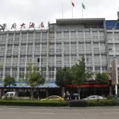 江山學府大酒店