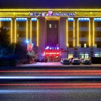 锦江之星萧山机场店_杭州萧山国际机场附近酒店【携程酒店】