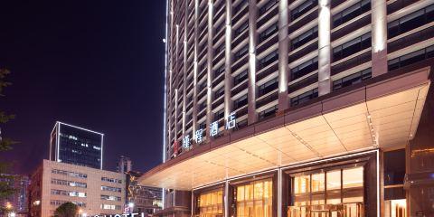 中國東方航空公司柳州兆安瑾程酒店