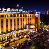 山東舜和國際酒店(天禧店)