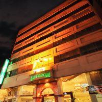 馬尼拉拉斯帕爾馬斯酒店(Las Palmas Hotel Manila)