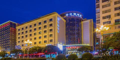 香港航空桂林台聯酒店