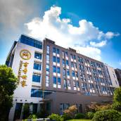 蘇州園區星海書香世家酒店