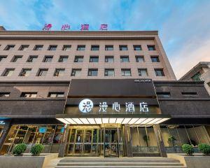 香港-運城自由行 中國國際航空漫心運城中銀大道酒店