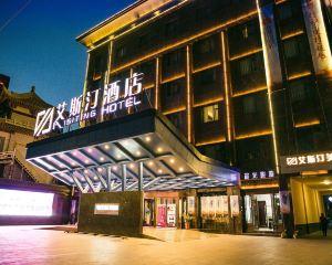 香港-敦煌自由行 中國國際航空公司-艾斯汀酒店(敦煌店)