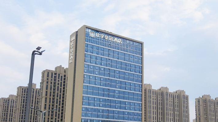 大同欣宇皇冠酒店
