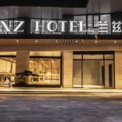 東莞虎門黃河時裝城蘭茲酒店