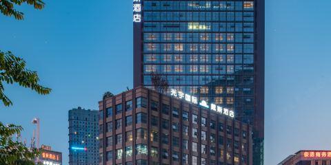 中國南方航空公司重慶光宇戴斯酒店