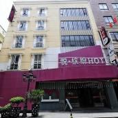 泉州悅繽紛酒店