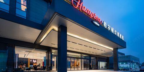 中國東方航空公司南通青年東路希爾頓歡朋酒店