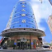 雲龍大酒店(西安郭杜大學城店)