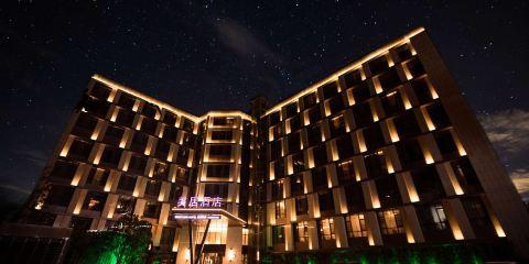 中國國際航空公司襄陽美居酒店