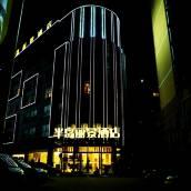 利川半島麗景酒店