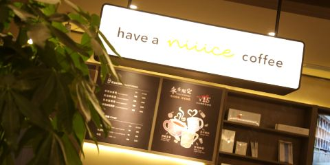 香港航空漢庭酒店(齊齊哈爾卜奎大街解放門店)