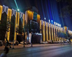 香港-烏海自由行 香港航空烏海巨海酒店
