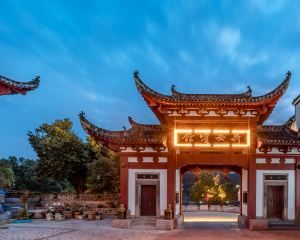 香港-黃山自由行 長榮航空歙縣新安賓館