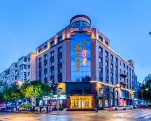 香港-哈爾濱自由行 中國國際航空振寧精品酒店(哈爾濱中央大街店)