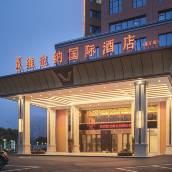 維也納國際酒店(連江店)