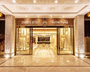 香港-設拉子自由行 阿聯酋航空-贊迪耶酒店