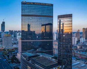 香港-昆明自由行 中國國際航空公司-昆明佳華廣場酒店