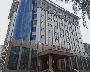 香港-長治自由行 中國國際航空公司-沁源景悅酒店