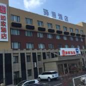 如家酒店(上海金橋楊高中路藍天路地鐵站店)