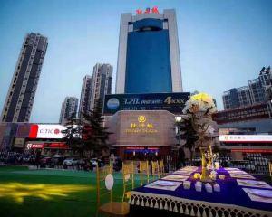 香港-洛陽自由行 中國東方航空公司洛陽牡丹城賓館