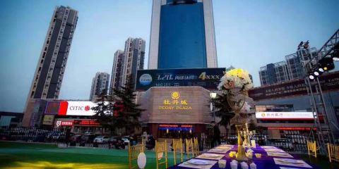 中國東方航空公司+洛陽牡丹城賓館