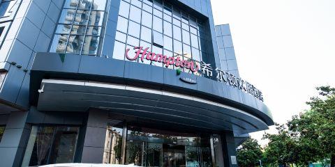 中國南方航空公司合肥三孝口希爾頓歡朋酒店